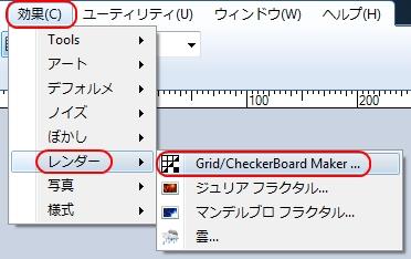 Kouka Render Grid Maker