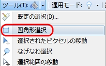 SelectSentaku