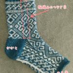 編み込み靴下:練習