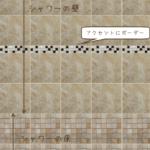 シャワーの完成イメージ