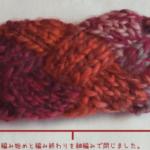 バスケット編みのハンドレスト (2)